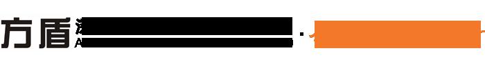中盾品牌执法记录仪生产厂家